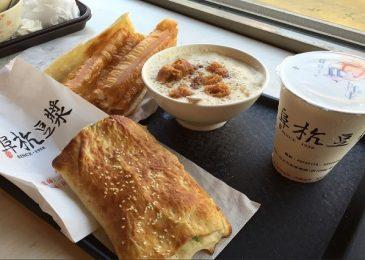 3 món ăn đốn tim thực khách ở Đài Bắc