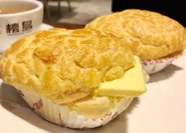 3 món bánh nổi tiếng của Hồng Kông ít nhất phải thử một lần