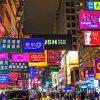 Những địa điểm mua sắm nổi tiếng nhất ở HongKong