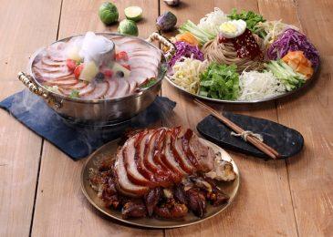 Chân giò heo hấp – Món ăn đặc trưng của thành phố cảng Busan