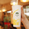 """Bật mí những """"thánh địa trà sữa"""" nổi tiếng ở Đài Loan"""