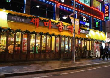 Bỏ túi 3 quán ăn ngon rẻ tại Seoul được lòng thực khách nhất